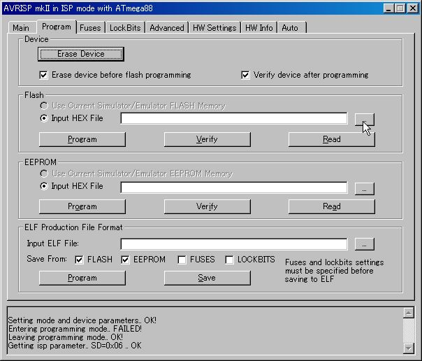 how to create hex file in avr studio 4