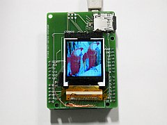 Arduino + Color LCD Shield ZY-FGD1442701V1